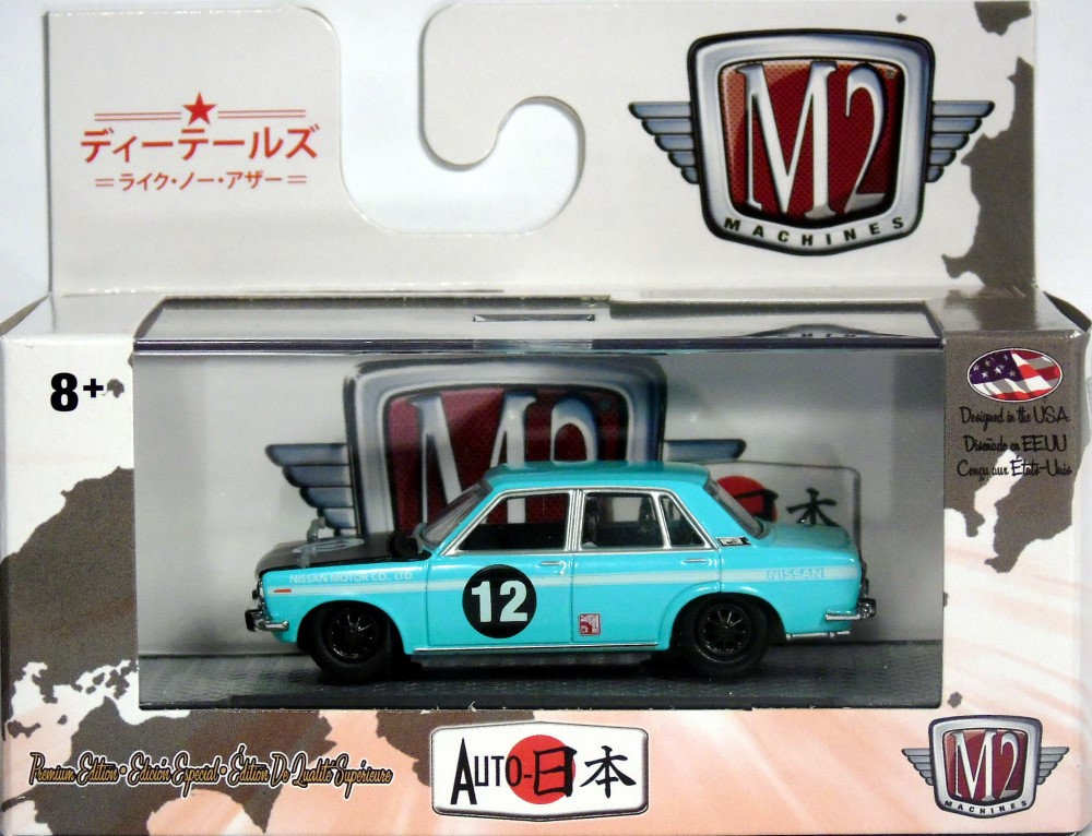 RDTW Collectables Official Dealer of Diecast Cars and Trucks